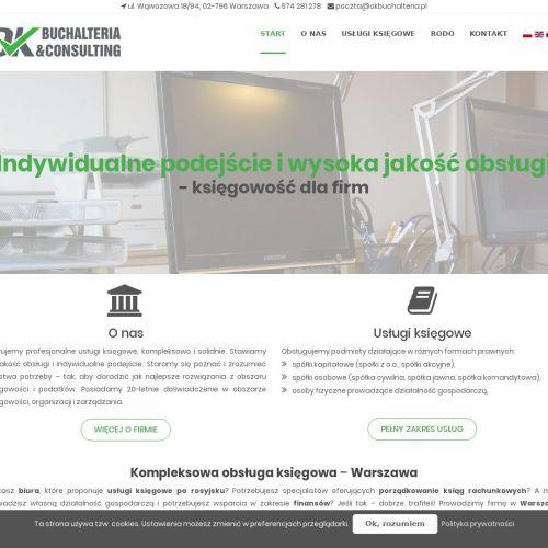 Biuro finansowe w Warszawie